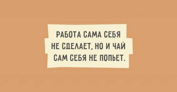 humor otkritka-13