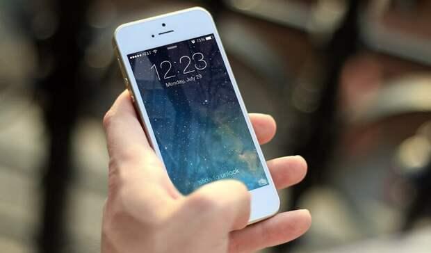 РГС Банк запустил приложение для смартфонов для бизнес-клиентов