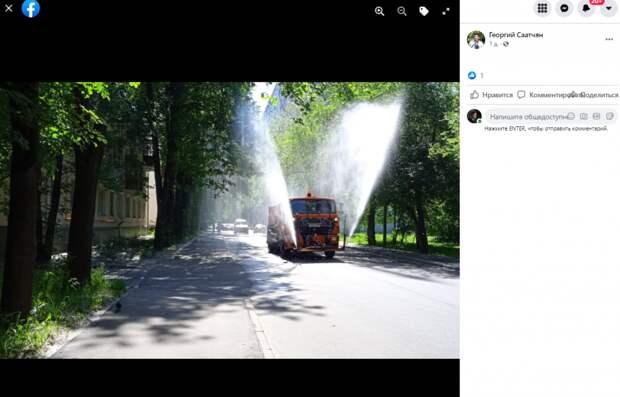Фото дня: по Вересковой ездит «фонтан»