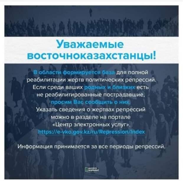 Казахстан вслед за Украиной реабилитирует пособников Гитлера