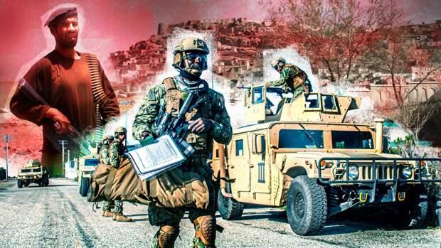 Китайский МИД назвал вывод войск США из Афганистана ударом по стабильности