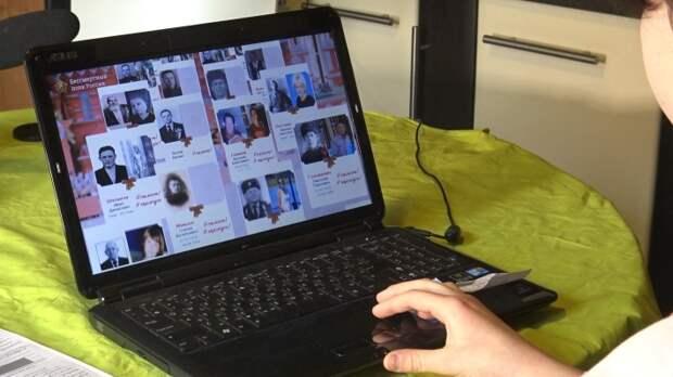 Студента отправили на исправительные работы за фото Власова в «Бессмертном полку»