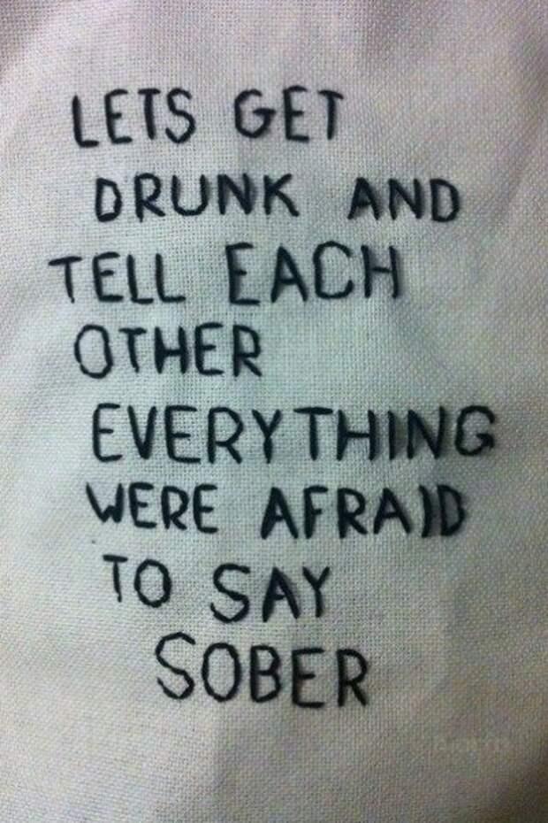 Давайте напьемся