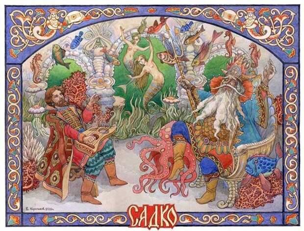 Странные богатыри Новгорода