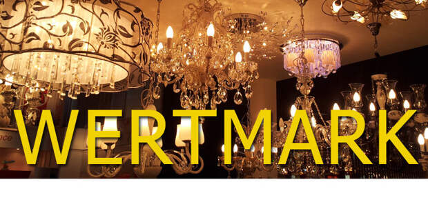 Российские люстры будут продавать в Европе под маркой Wertmark