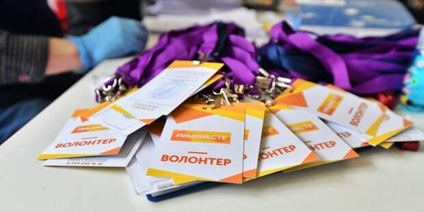 На улице Соловьиная Роща открылся пункт приема гуманитарной помощи