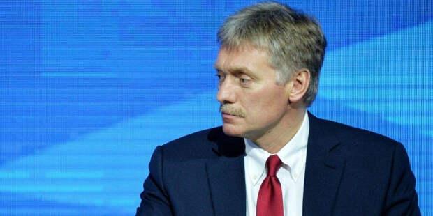 Кремль отказался «оценивать» США
