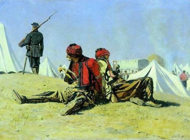 персидская война