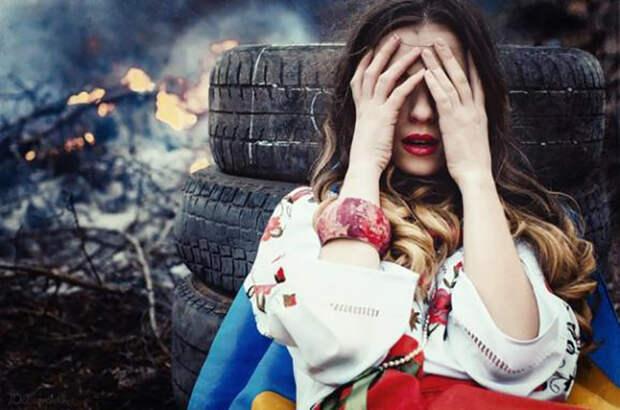 Украина несчастная