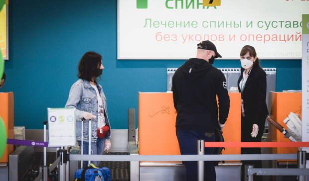 Оренбуржцев предупредили осамой опасной зоне для заражения коронавирусом ваэропорту