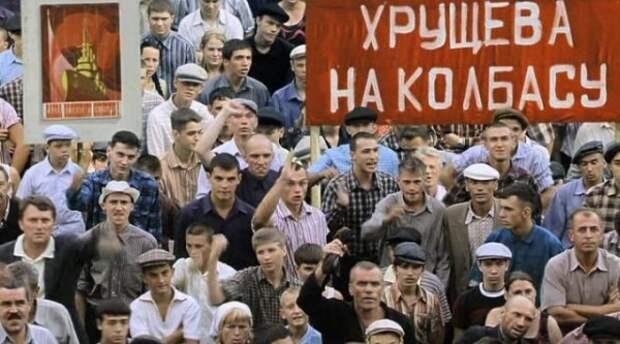 """Подлинные виновники новочеркасской """"бойни""""."""