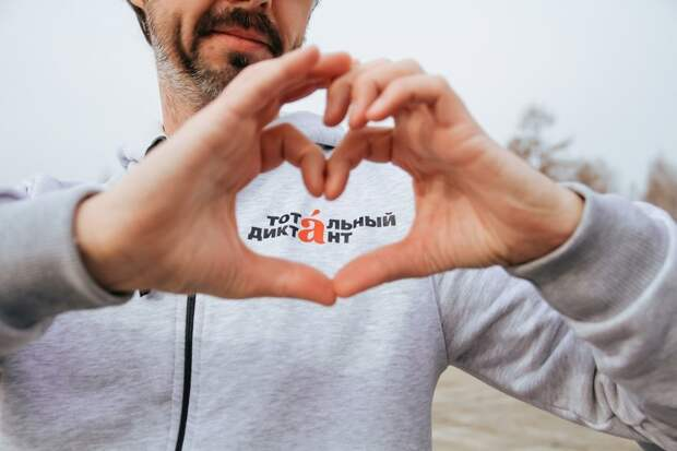 В Ижевске открылась регистрация участников Тотального диктанта