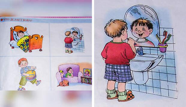 19 маразмов из детских книг, которые непонятно как вообще там оказались