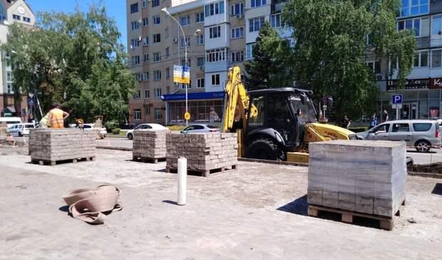 Причины строительства парковки возле дворца творчества назвали вСтаврополе