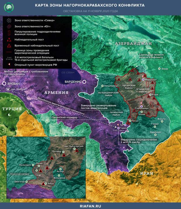Обстановка в зоне нагорнокарабахского конфликта