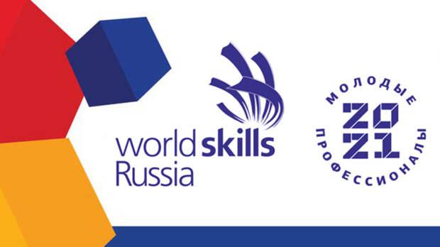 В ИжГТУ пройдет V вузовский отборочный чемпионат Worldskills