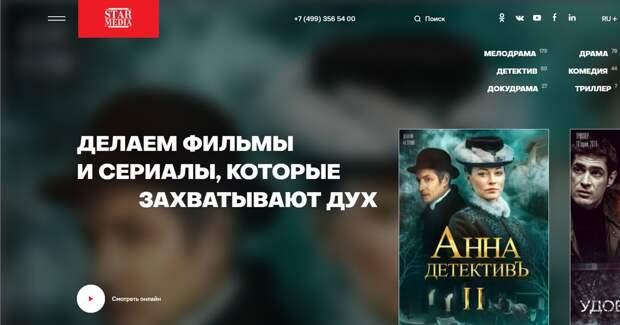 Star Media запускает онлайн-кинотеатр Lava
