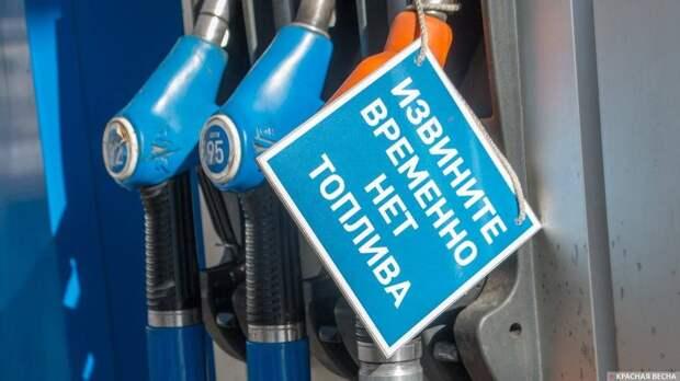 Украина рискует остаться в июне без бензина из Белоруссии