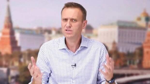 СМИ опубликовали заявление за подписью гендиректора «Ив Роше» по делу Навальных