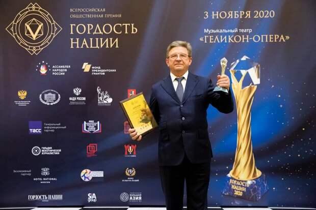 Автор фото Безугольников Михаил Валерьевич