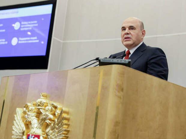 Заявление Мишустина о жадности показало предел грабежа россиян