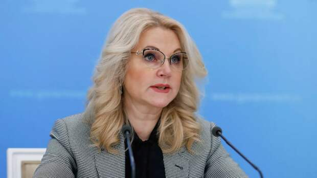 Голикова назвала стабильной ситуацию с коронавирусом в России