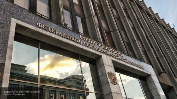 """""""Пинает свою малую родину по любому поводу"""": Совфед осудил поведение Климкина по отношению к РФ после слов о необходимости ее остановить"""