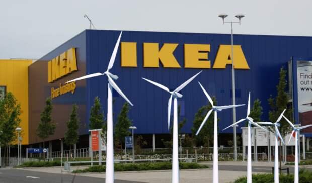IKEA и«Мега»— это нетолько товары для дома