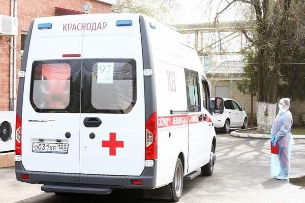 На Кубани прибавилось 98 ковид-пациентов