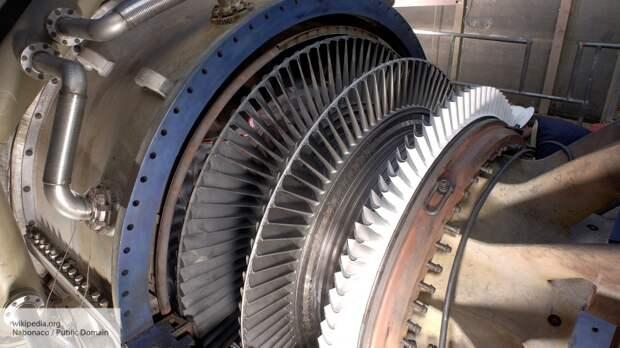 Sohu: газовые турбины России стали неприятным сюрпризом для США и Украины