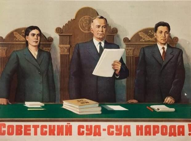 Взятки в руководстве СССР