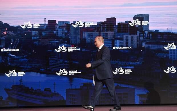 Восточный экономический форум и новые глобальные реалии