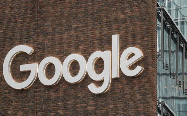 Штраф на 94 трлн рублей: чем грозит Google иск «Царьград ТВ»