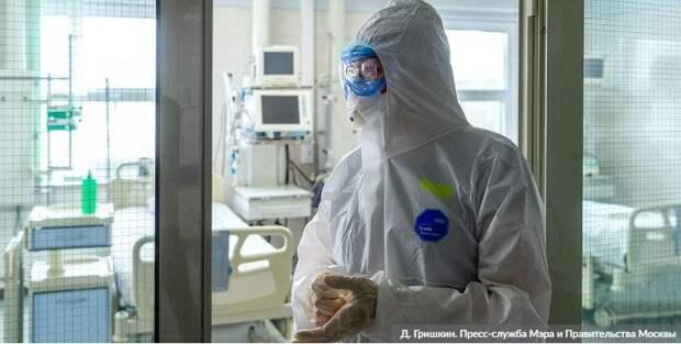 В Москве выросла нагрузка на поликлиники, врачи снова работают на износ