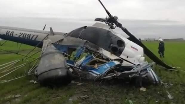 Полет потерпевшего крушение вертолета в Краснодарском крае был разрешен