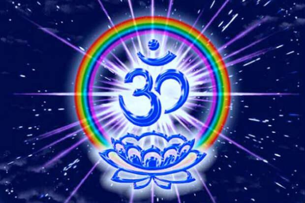 Мантра Ом: основной звук Вселенной