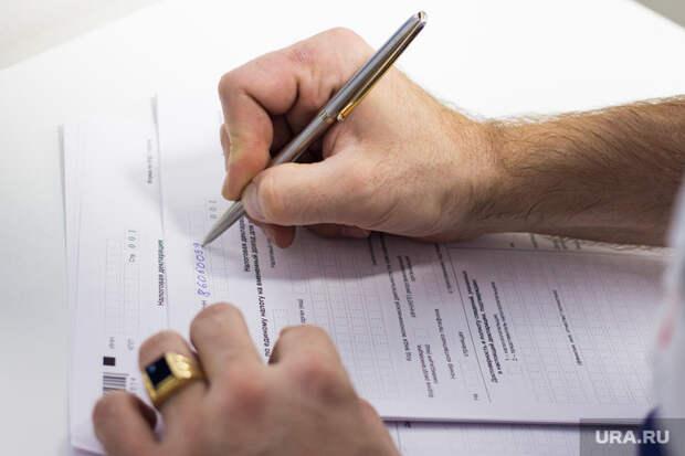 Федеральная налоговая служба. Нижневартовск, налоги, фнс, налоговая, ручка в руке