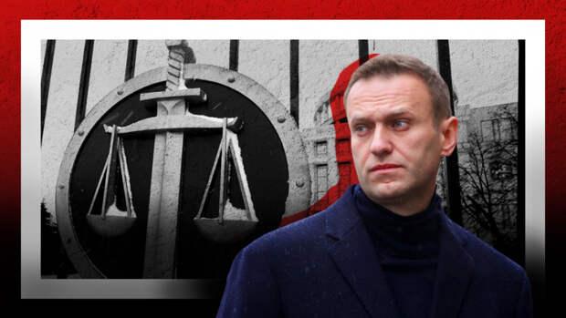 Баунов объяснил недоверие россиян к Навальному