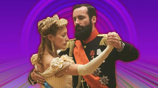 48 самых грубых ошибок сериала «Последние цари» на Netflix