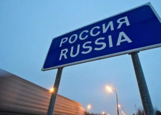 России пора предъявлять претензии на свои территории