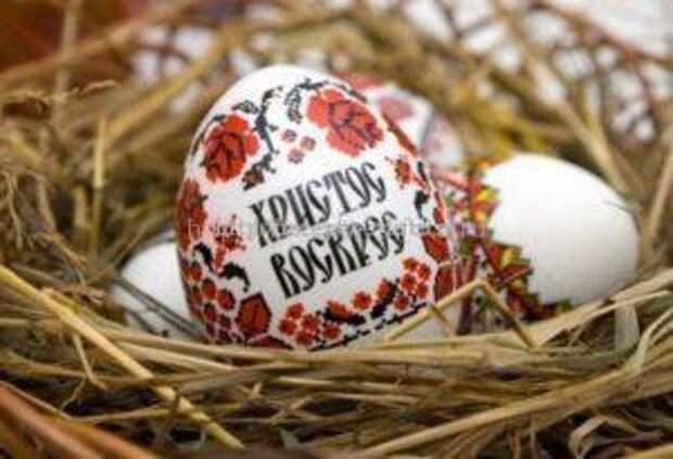 крашеные яйца на пасху