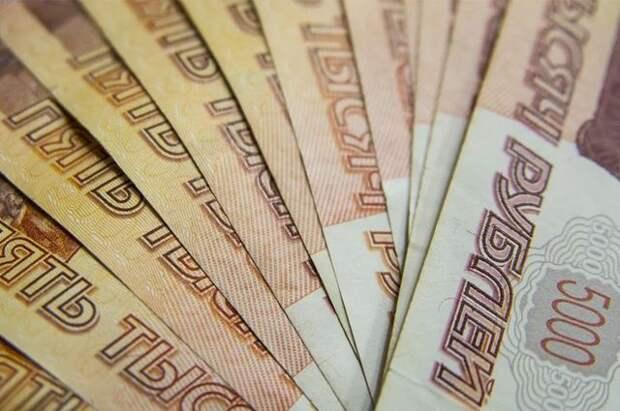 Жительница Тюмени получила 360 тысяч рублей за несуществующего ребенка