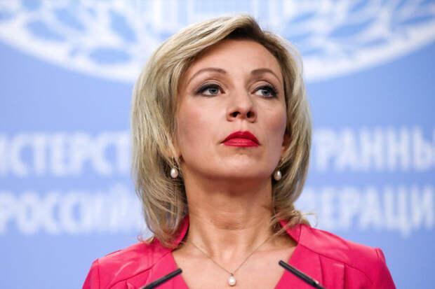 ВГосдуме отреагировали навыдвинутые ЕСпринципы для отношений сРоссией
