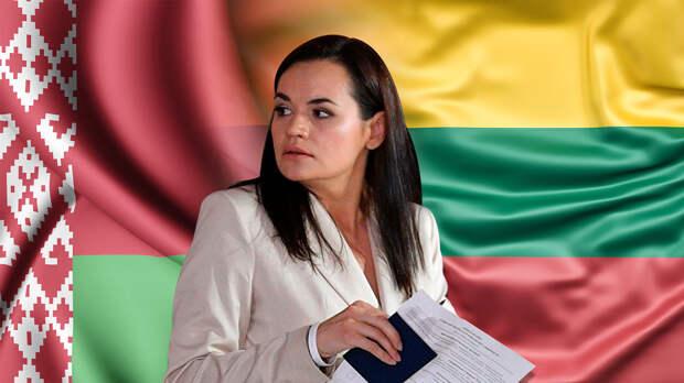 В Литве признали Тихановскую президентом и готовятся к конфликту с Россией