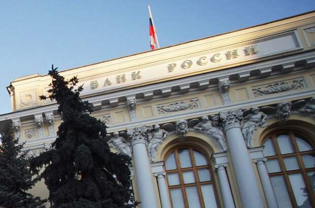 Центробанк отозвал лицензии у двух банков и одной кредитной организации