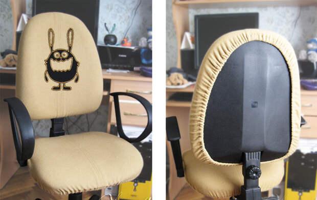 Чехол на компьютерное кресло своими руками: интересные идеи с фото, выкройки и порядок выполнения работы