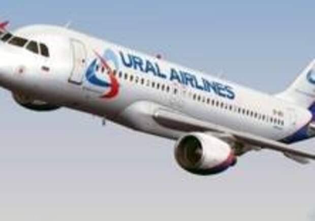 «Уральские авиалинии» открывают два новых прямых рейса во Францию