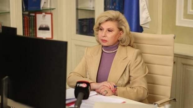 Москалькова предложила продавать оружие в РФ только лицам старше 21 года