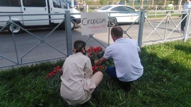Родители опознали тела последних погибших школьников