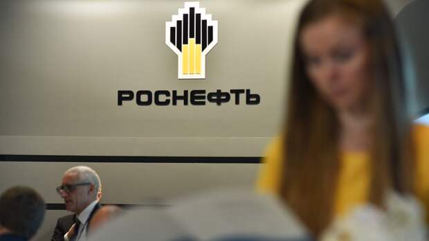 """""""Роснефть"""" нарастила свободный денежный поток"""
